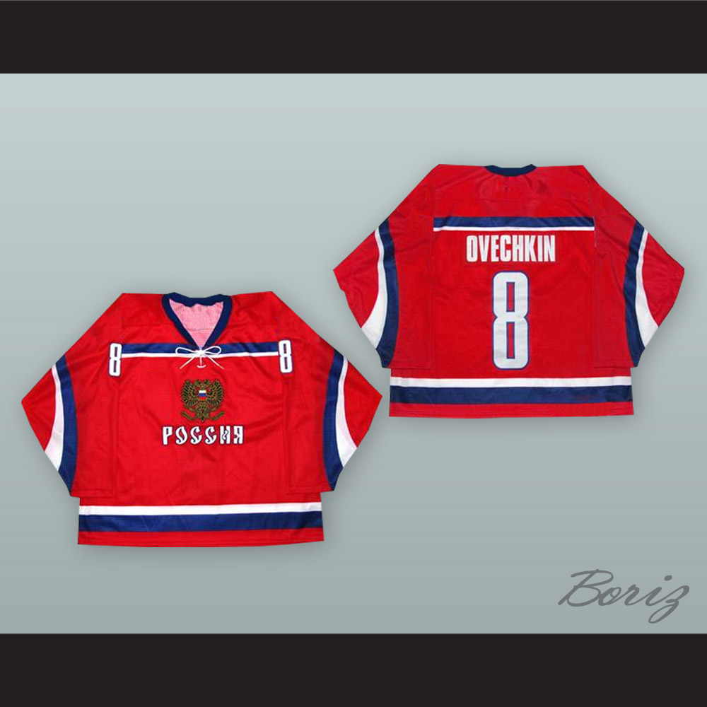 15129461b ... Alexander Ovechkin 8 Russia National Team Hockey Jersey - Thumbnail ...
