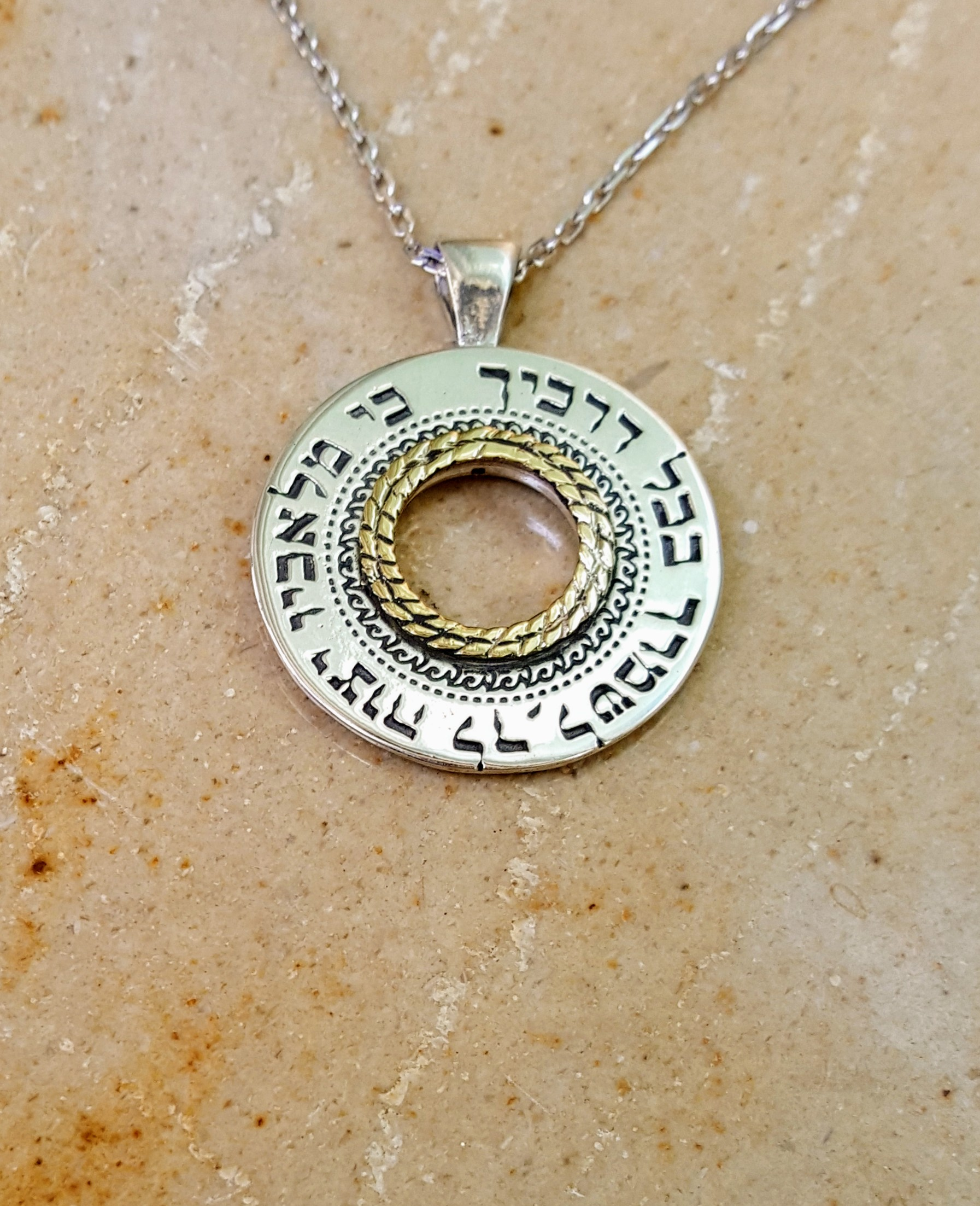 Silver and Gold For his angels the given a command Hebrew necklace Jewish jewelry Israel jewelry, Travelers prayer