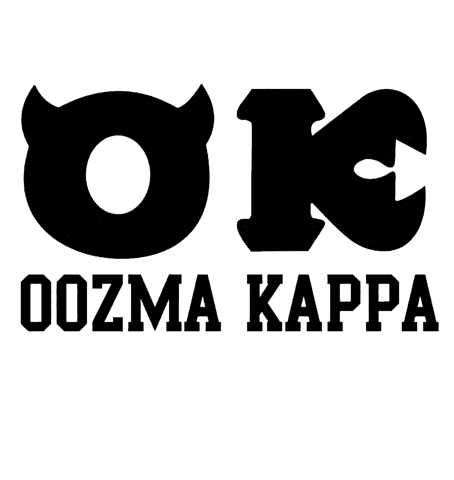 Monsters University Oozma Kappa Die Cut Vinyl Decal Sold By Sadiesvinyl On Storenvy